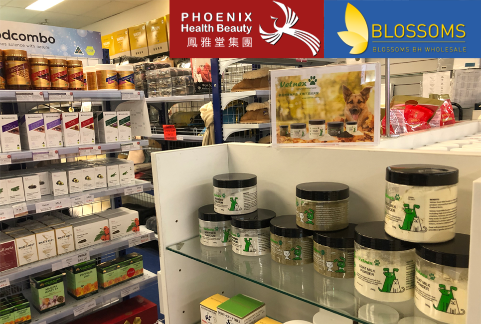Vetnex Product Range Available Offline with Phoenix and Blossoms